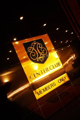 The Center Club